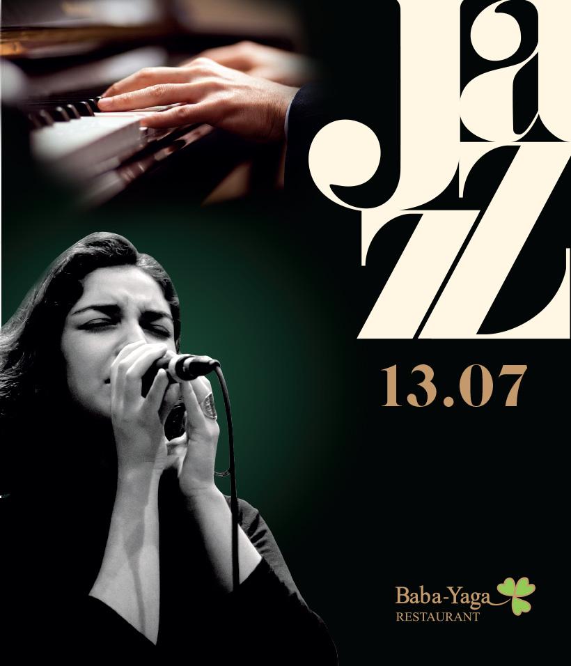 13 july jazz