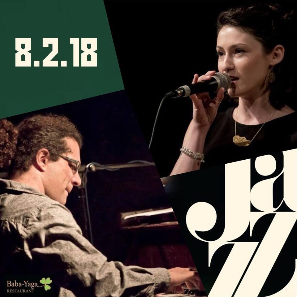 jazz 15 fevralya
