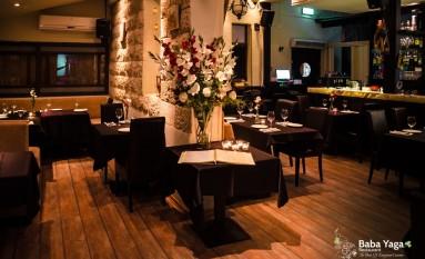 מסעדת באבא יאגה – דוגמה מספר 10